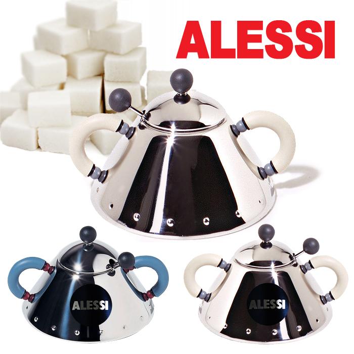 アレッシィ ALESSI ステンレス シュガー ポット スプーン付き 選べる2色 ( 9097 ) アレッシー ホワイトアイボリー・ブルー シュガー ボウル 砂糖入れ SUGAR BOWL イタリア 北欧