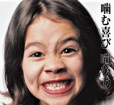 """噛む 咀嚼 ドライマウス 予防 トレーニング エクササイズ 2020秋冬新作 ~ 噛む力を高め 口と顔周りの筋力エクササイズ ~""""よく噛む""""習慣をつけるトレーニング用具CamCam 赤ちゃんから学童用 カムカム ST Series CamCam エスティ 並行輸入品 乳歯列期 混合歯列期用 セット2.5歳から"""