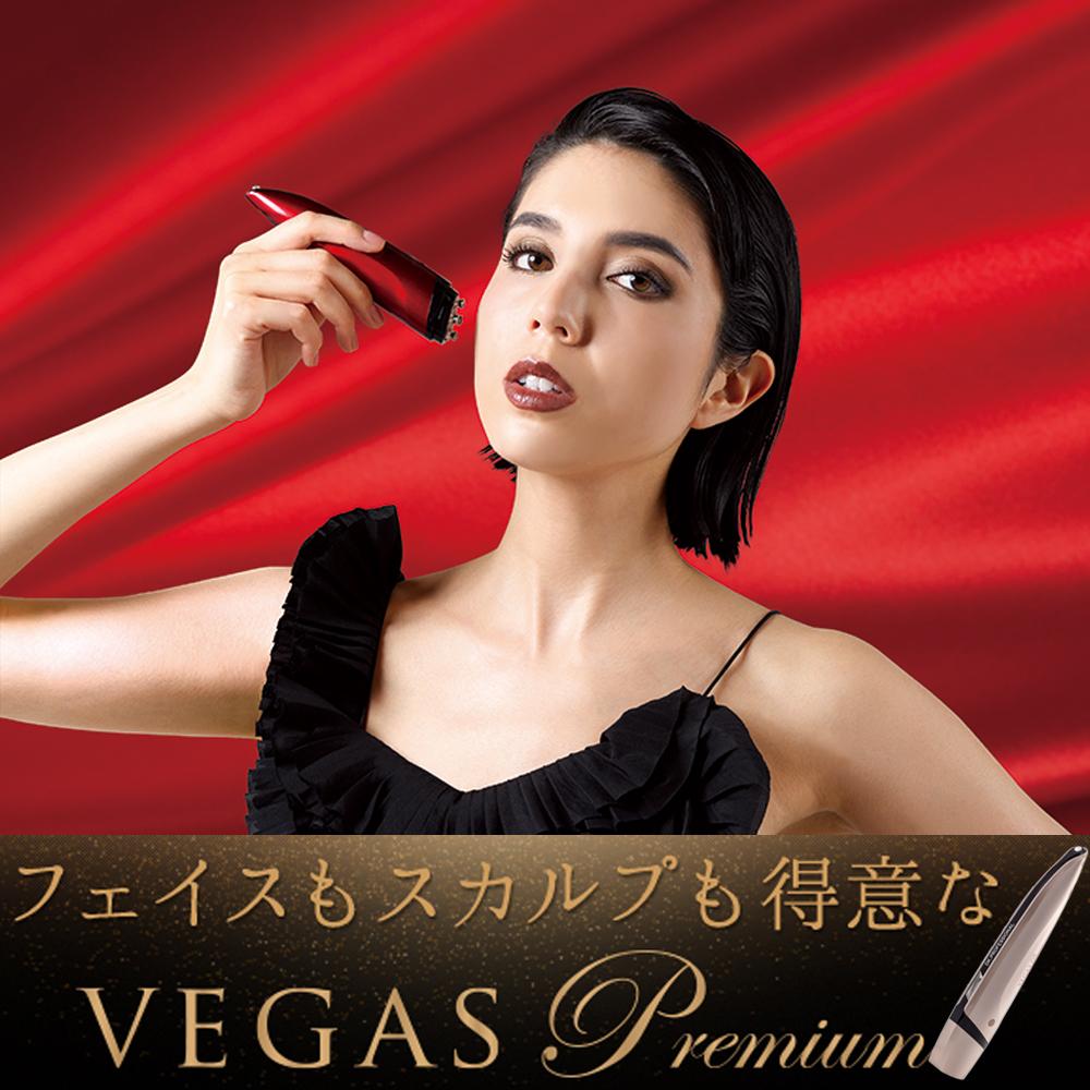 美顔器 アデランス ビューステージ ベガス プレミアム シャンパンゴールド 女性用 フェイス/スカルプ美容機器