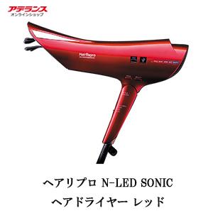 ドライヤー ヘアドライヤー ヘアリプロ N-LED SONIC レッド シャープ プラズマクラスター エステ ヘアドライヤー ヘアードライヤー マイナスイオン アデランスヘアリプロ
