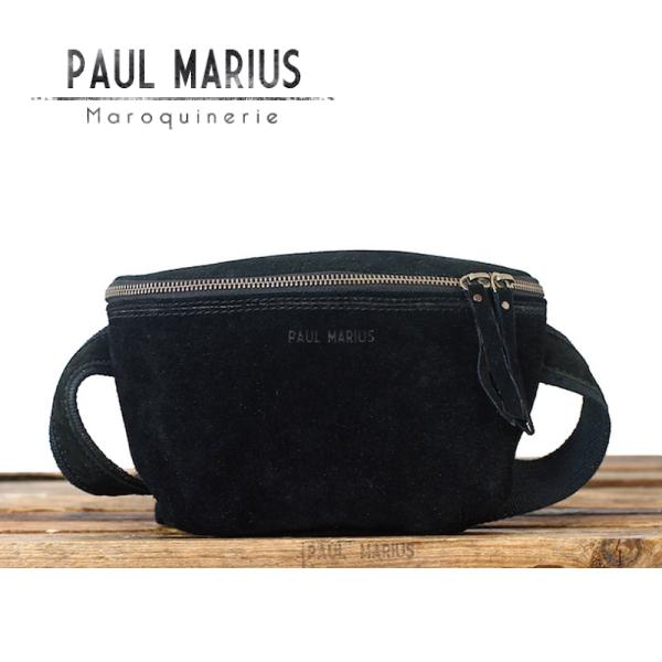 ウエストポーチ バナーヌ ■BAN-25ブラック PAUL MARIUS/本革/ナチュラル/ヌバックレザー/ウエストバッグ