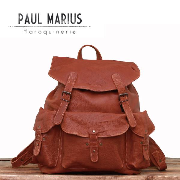 3ポケット リュックサック メリディアン ■MER-39 ブラウン/PAUL MARIUS/ポール・マリウス/本革/ナチュラル/バックパック