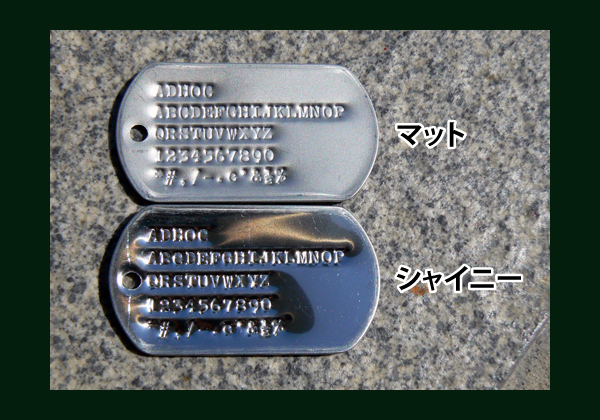 Custom Made Classic Military Specification Stainless Steel Dog Tag Stamp Two Combination With Silencer Recognition Votes US Navy Disposal Machine
