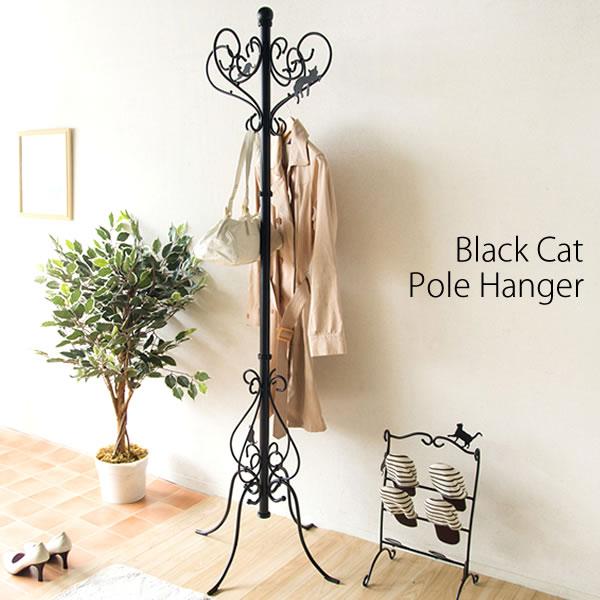 【代引可】黒猫ポールハンガー 幅60×奥行き60×高さ180cm スチール フェルト付き ブラック p-1710【北海道・沖縄・離島以外送料無料】