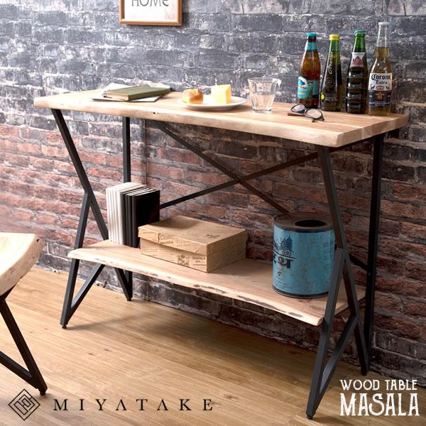 【代引可】テーブル MASALA(マサラ)【キッチンテーブル】【北海道・沖縄・離島以外送料無料】天然木 デスク 机 木製 バーテーブル ナチュラル ブルックリンスタイル コンソールテーブル