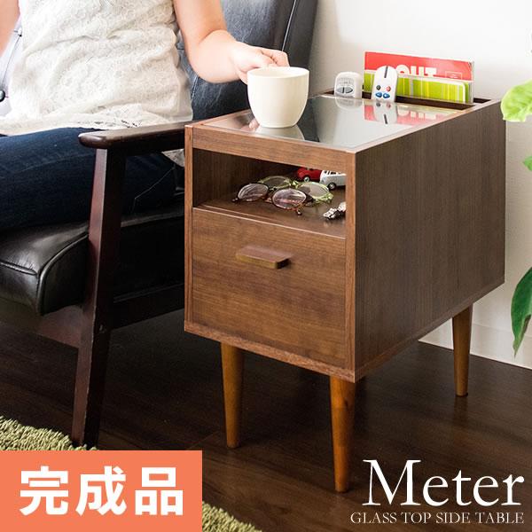 【送料無料】【代引可】ガラストップサイドテーブル Meter(メテル) 幅30×奥行き43.5×高さ50cm 5mm厚ガラス メラミン樹脂貼りパーティクルボード 天然木 完成品 ブラウン st-300
