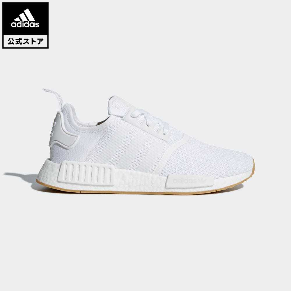 mens adidas shoes nmd r1 cheap online