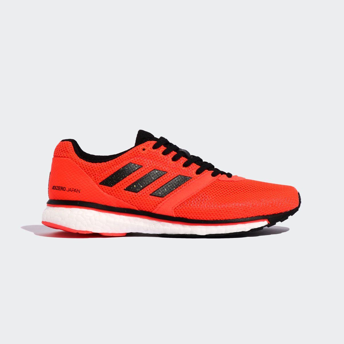 【公式】アディダス adidas アディゼロ ジャパン 4 / adizero Japan 4 メンズ ランニング シューズ スポーツシューズ EF1464
