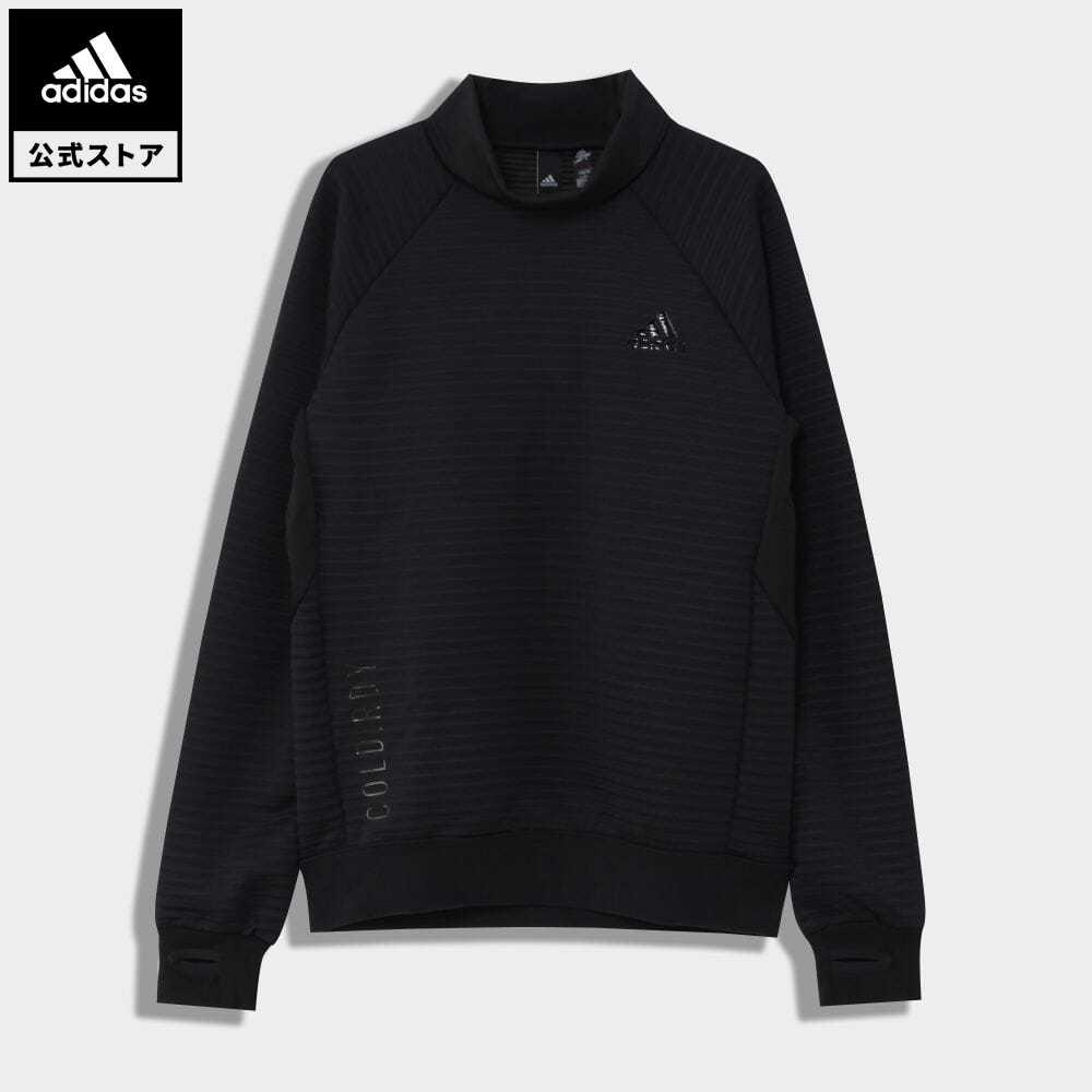 【送料無料】公式セール セール価格 【公式】アディダス adidas 返品可 COLD. RDY スウェットシャツ / COLD. RDY Sweatshirt メンズ ウェア・服 トップス スウェット(トレーナー) 黒 ブラック FS7194