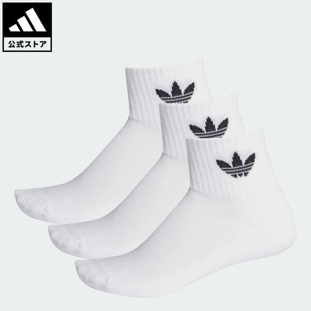 公式 アディダス adidas 返品可 5☆大好評 ミッドカットクルーソックス 3足組 オリジナルス レディース ソックス FT8529 白 靴下 クルーソックス 迅速な対応で商品をお届け致します メンズ アクセサリー ホワイト