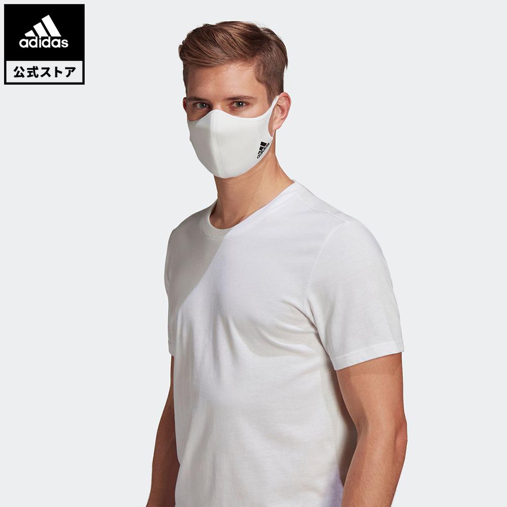 洗える フェイスカバー 公式 2020モデル アディダス adidas 3枚組 M L Face Covers レディース 白 送料無料 一部地域を除く notp メンズ fathersday ウェア H34578 3-Pack その他ウェア ホワイト