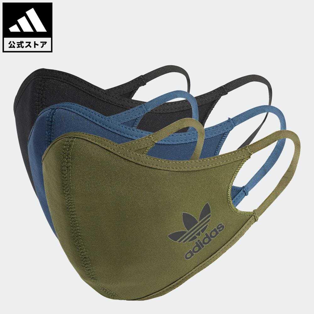 公式 アディダス adidas フェイスカバー 3枚組 XS S FACE COVERS 誕生日 お祝い 新着セール オリジナルス H59840 3-PACK キッズ グリーン notp アクセサリー 緑