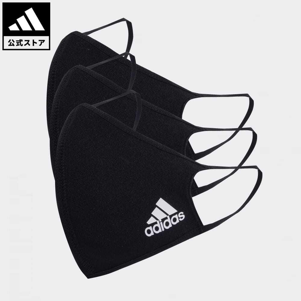 公式 アディダス adidas フェイスカバー 売り出し 3枚組 FACE COVERS 3-PACK ブラック アクセサリー アスレティクス HE6944 宅送 黒 メンズ walking_jogging レディース