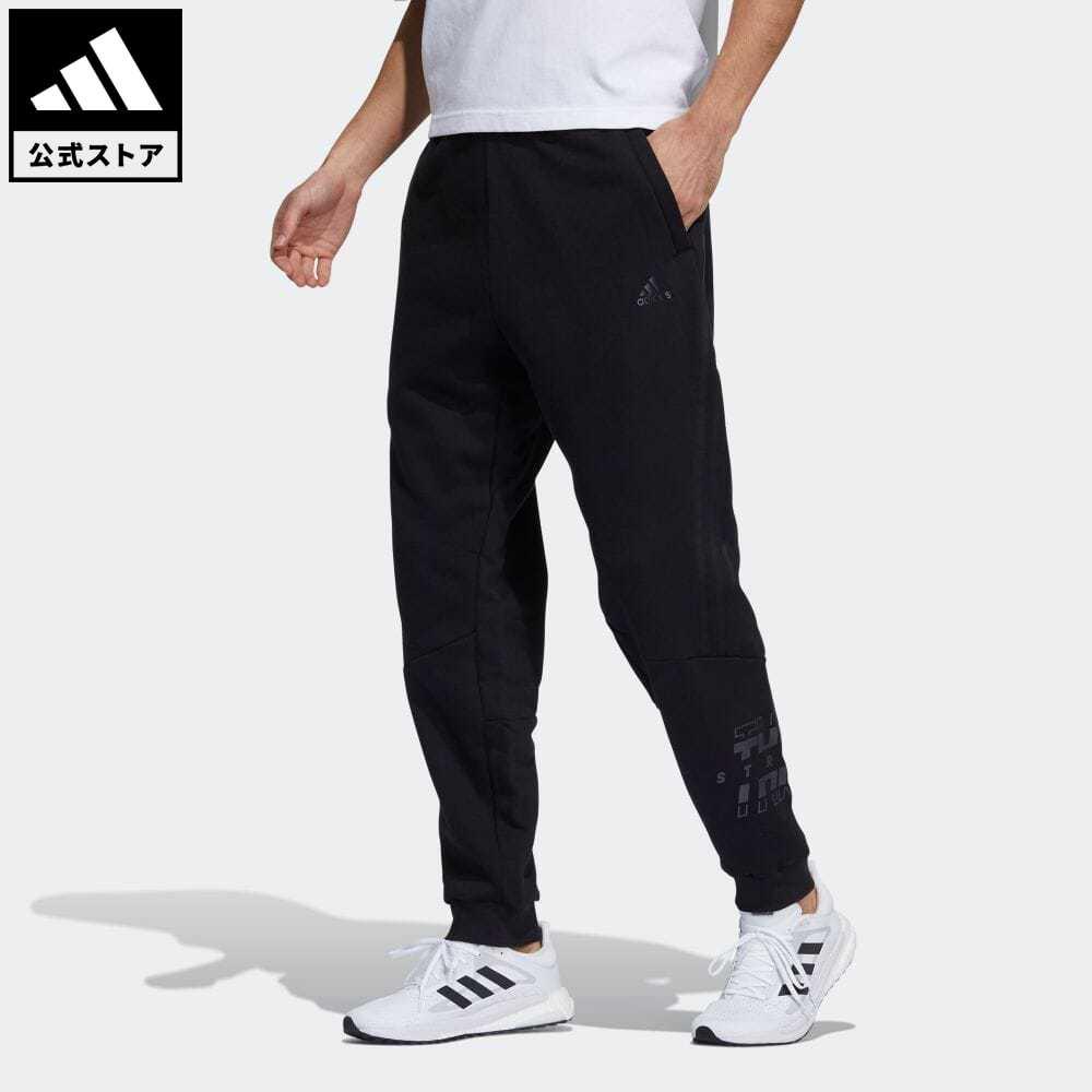 送料無料 公式 アディダス adidas 販売実績No.1 返品可 スポーツウェア スウェットパンツ アスレティクス メンズ GT6354 パンツ ウェア トレーナー 希望者のみラッピング無料 ブラック スウェット 黒 服 ボトムス