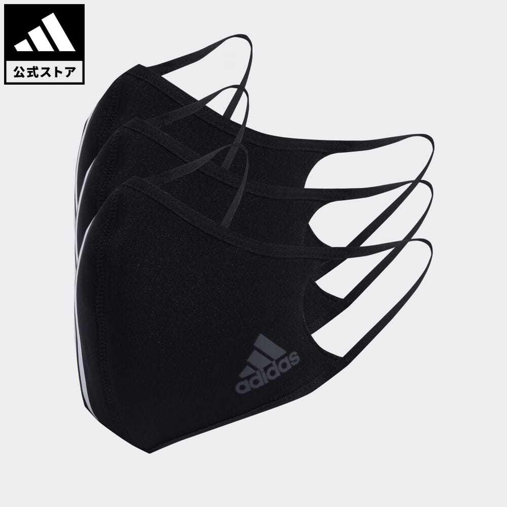 スリー ストライプス 公式 アディダス adidas フェイスカバー スリーストライプス 3枚組 FACE COVER 値下げ walking_jogging レディース 本物 HF7045 メンズ 3-Stripes ブラック 3-PACK 黒 アクセサリー アスレティクス