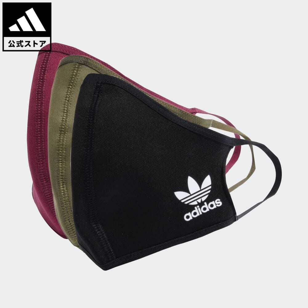 公式 日本最大級の品揃え アディダス adidas フェイスカバー 3枚組 FACE COVERS 3-PACK 黒 レディース アクセサリー HC4696 輸入 オリジナルス ブラック メンズ