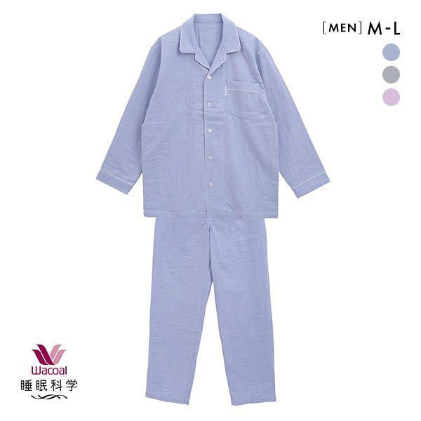 10%OFF (ワコール)Wacoal 睡眠科学 紳士用 三重ガーゼ シャツパジャマ 綿100% メンズ ADIEU