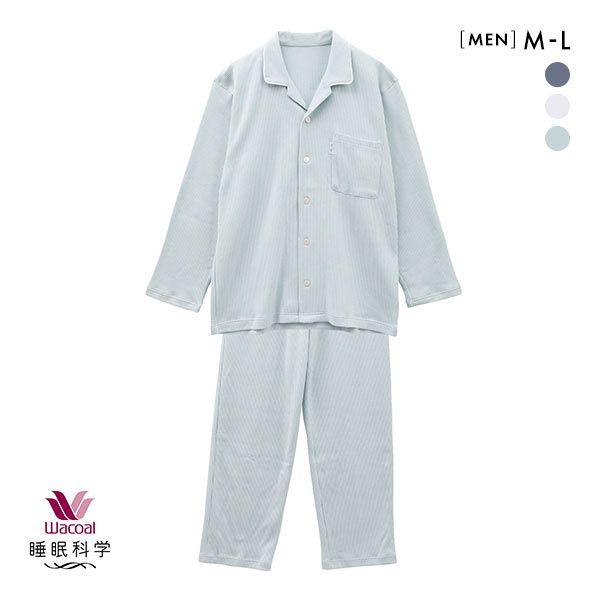 10%OFF (ワコール)Wacoal 睡眠科学 ふわごころ メンズ パジャマ 上下セット ラムコ 綿100% 紳士用 ルームウェア ADIEU