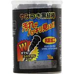 ダブルスパイラルヘッド 阿蘇製薬 70本入 市販 セットアップ 黒綿棒
