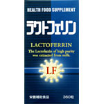 【送料無料】 京都栄養化学研究所ラクトフェリン 90g(250mg×360粒)