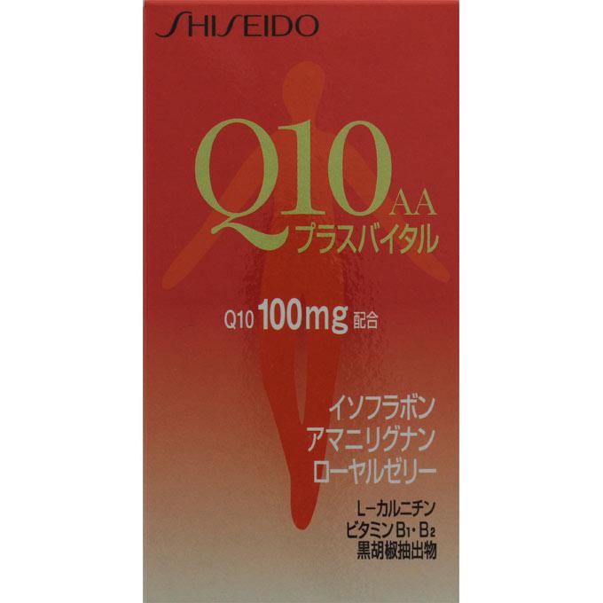【まとめ買いがお得!】資生堂薬品 Q10 AA プラスバイタル40.5g(450mg×90粒)x3個パック