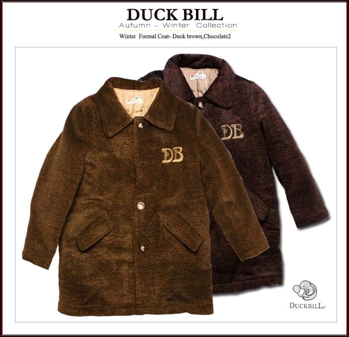 a8464cf4104fb 楽天市場  子供服 ブランド子供服 男の子ウール混合大きな刺繍が高級 ...