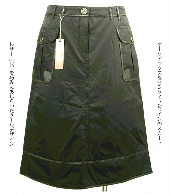 【イタリア製】レザー(皮)を巧みにあしらったオーソドックスなセミタイトAラインのスカート【ブラック】レディース 11~12号