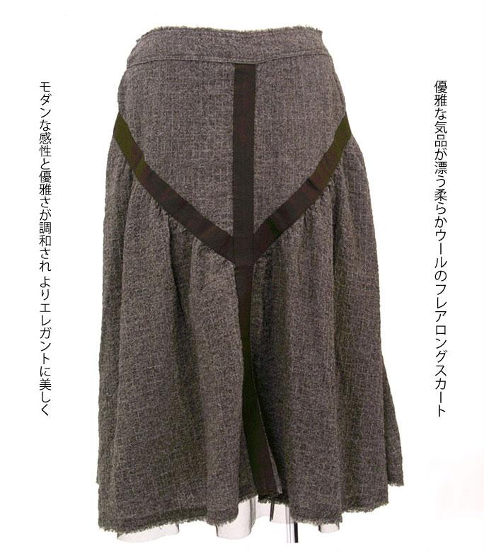 【イタリア製】モダンな感性と優雅さで魅せる柔らかウールのフレアロングスカート(伊Cr)ブラウン レディース 7~12号