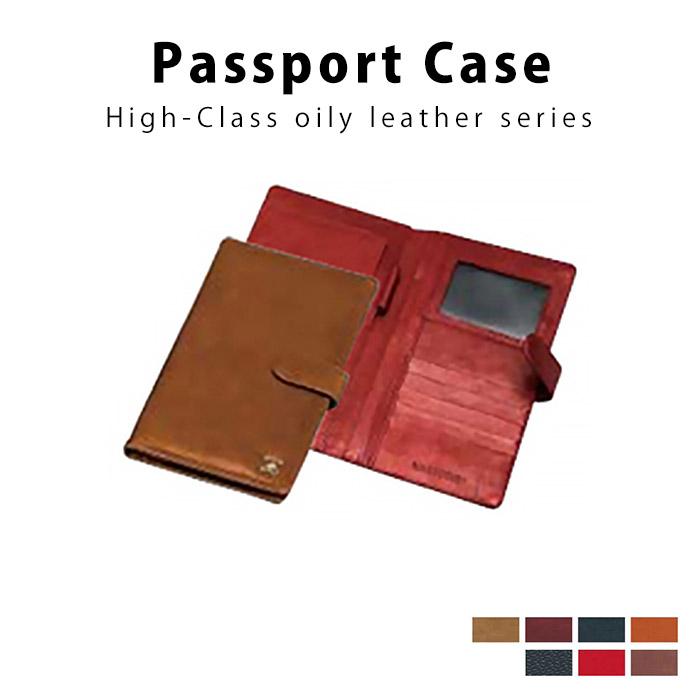 ★送料無料★【MASACCIO】ハイクラス パスポートケース 038/パスポートケース/本革/レザー/パスポートケースブランド/貴重品ポーチ/財布/高級感あふれる本物のレザー素材です。海外旅行の必需品。スマートにイミグレーション。送料無料 カード分割 05P03Dec16