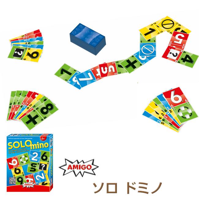 Solo Spiele Kartenspiele Amigo Spiele 3900