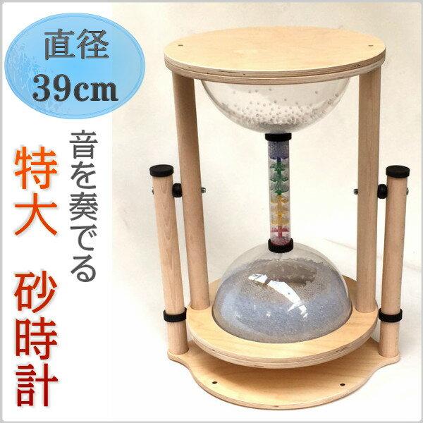 GITREジトレ ギロテンポ 楽器メーカーの音が出る特大サイズ砂時計 GI700/17