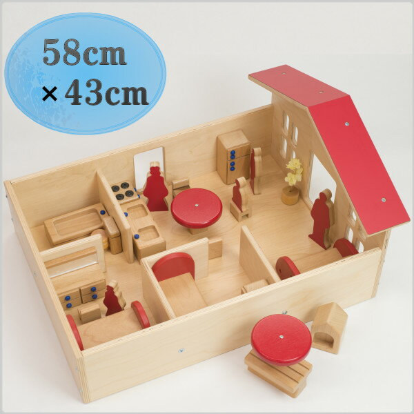 私の家あなたの家 TAGTOYSタグトイ セラピー用プレイハウスセット 知育玩具 ごっこ遊び 保育園 幼稚園 学校 支援センター TGP31 児童 発達支援