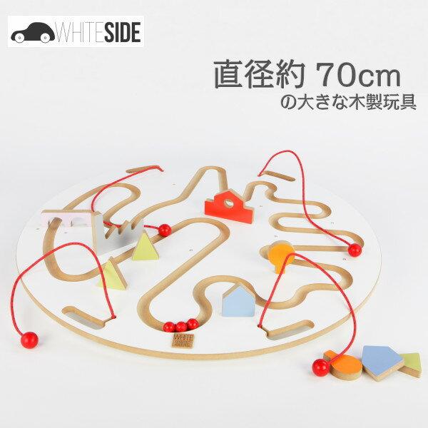ホワイトサイド プレイボード WS125 大型玩具 保育園 幼稚園 学校 支援センター 児童 発達支援