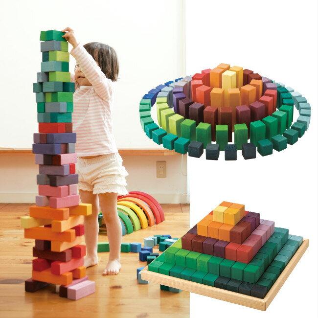 グリムスGRIMM'S にじのステップブロック GM42090 カラフル 積み木 知育玩具幼稚園 保育園 学校 支援センター 【送料無料】