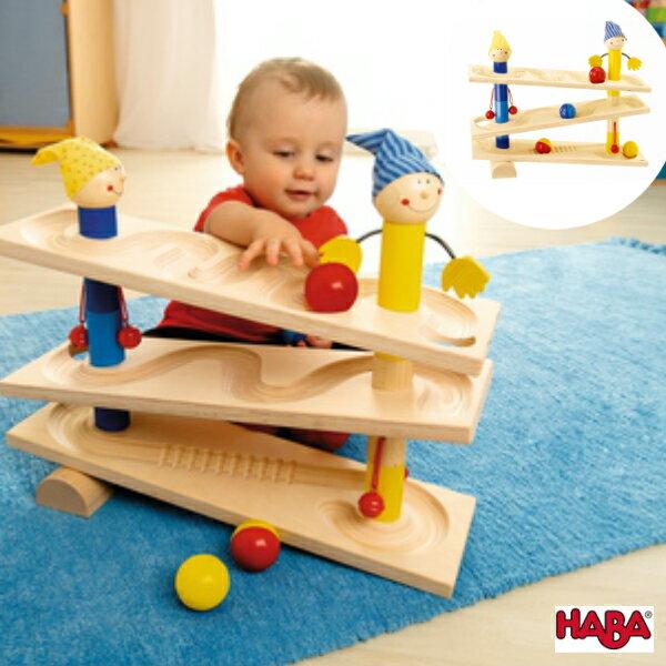ボールトラック・ローリー 二人目出産祝い 1歳2歳の誕生日プレゼント ころころゆらゆら玉(ボール)がころがる ピタゴラ装置 保育園 幼稚園 支援センター