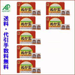 健康フーズ ぬか玄(粉末タイプ)2.5g×80包入×7箱セット