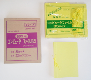 Fast ふやせる for storing computer files B5 size Y type (next) yellow 30 PCs