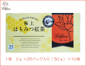 Te ' Miel SUPREMO ( Te MIEL Supremo ) best honey tea 2 g x 25 bags pieces (50 g) x 10 box 10 box set 1 box per 108 Yen price! 02P25Oct14