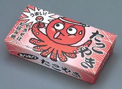 たこ焼き用テイクアウト紙容器 TH-8D 絵柄入 1000ヶ入【あす楽対応】【HLS_DU】