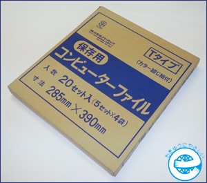 Fast ふやせる for computer stock form size T type (vertical) 20 set into color: blue, green, yellow ★ same type, same size (different color OK) 3 cases or more in 1 case per 3,675 Yen
