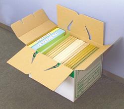 Small stock box 10 pieces (documents storage box)