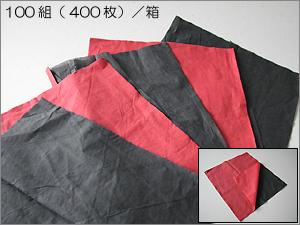 豪华 カラーティッシュ 漆(うるし) 组织 100 双 (400 份) × 4 框装 * 1 盒 1,365 日元 (含税) 每