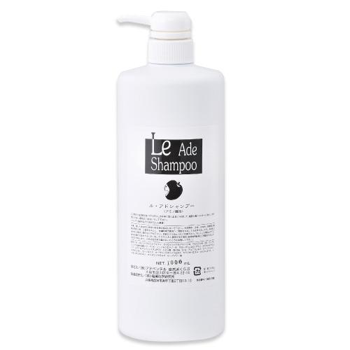 <大感謝>本格派ノンシリコンアミノ酸シャンプー。9種ハーブ配合しっとりなめらか。ルアドシャンプー業務用サイズ1Lポンプ式
