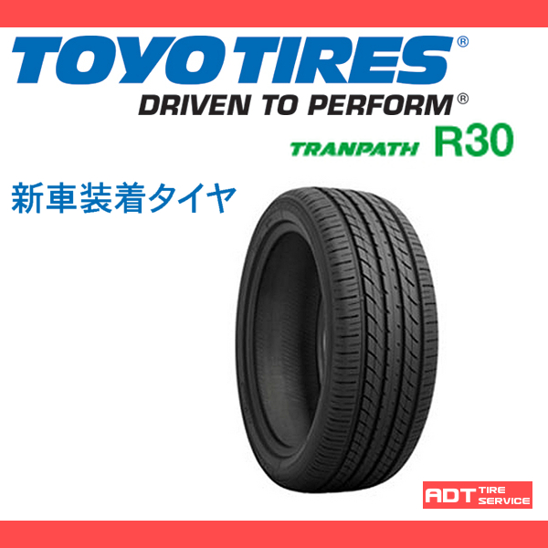 TOYO TIRES 新車装着タイヤ TRANPATH R30 235/50R18 97V アルファード ヴェルファイア トランパス トーヨー サマータイヤ