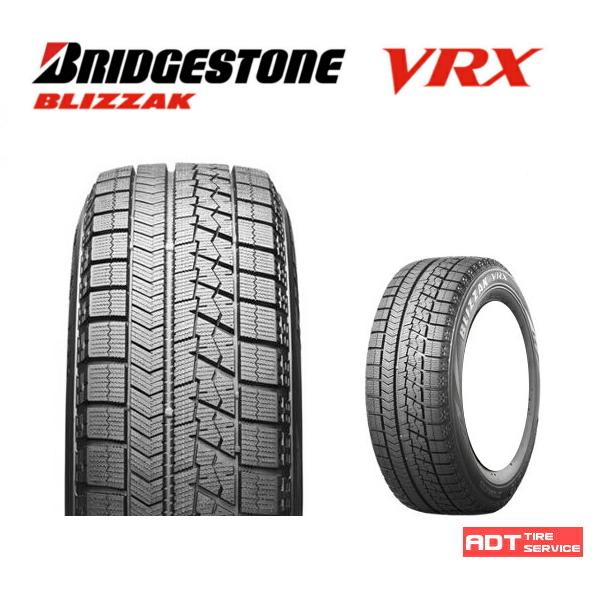 スタッドレスタイヤ 2019年製 155/65 R13 ブリヂストン ブリザック BLIZZAK VRX Bridgestone 1本価格 4本ご購入で送料無料