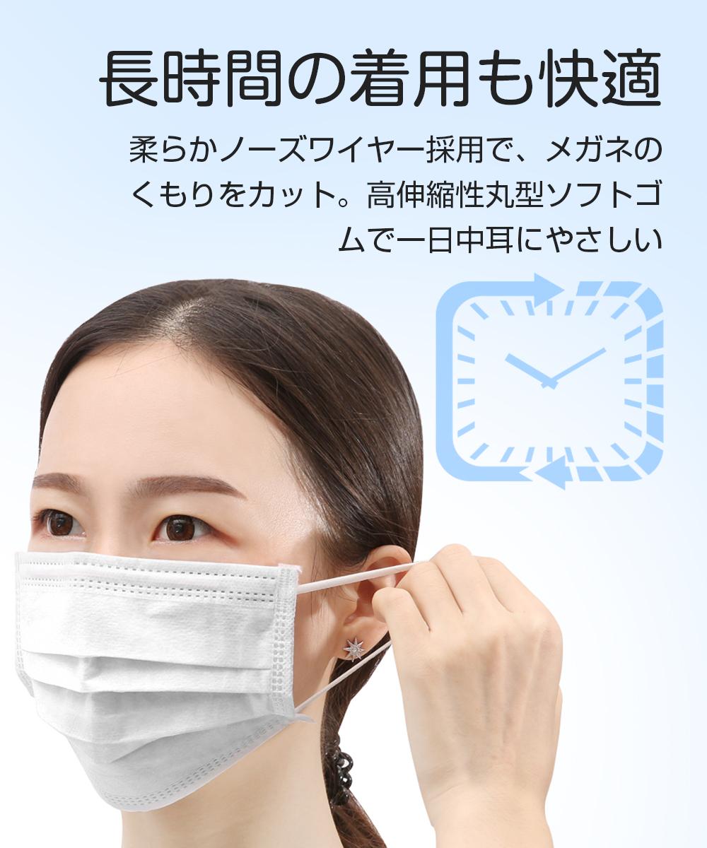 【在庫あり】マスク50枚フェイスマスク3層構造使い捨てウイルス対策PM2.5対応不織布花粉症対策風邪予防大人防護花粉防塵在庫あり50枚入男女兼用ホワイトmaskますく【送料無料】【返品不可】【海外発送不可能】