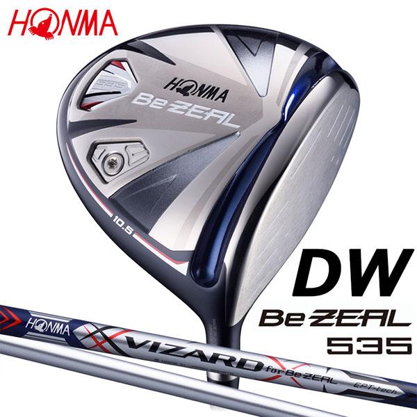 HONMA -本間ゴルフ-Be ZEAL(ビジール) 535 460 ドライバー VIZARD for Be ZEAL シャフト【smtb-ms】