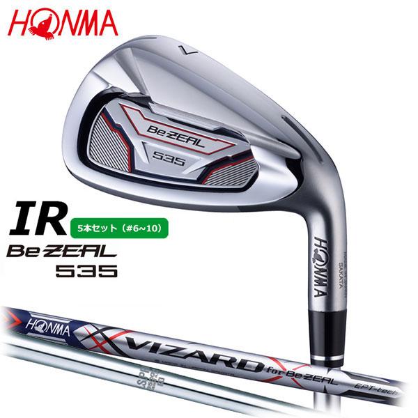 HONMA -本間ゴルフ-Be ZEAL(ビジール) 535 アイアン5本セット(#6~10)N.S.PRO 950GH シャフト【smtb-ms】