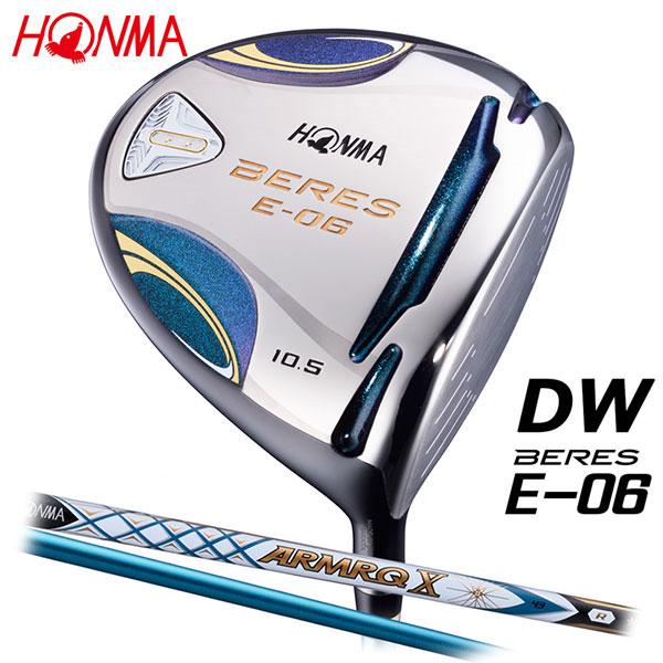 HONMA -本間ゴルフ-BERES(ベレス) E-06460 ドライバー 2SグレードARMRQ X 43 シャフト(R)【smtb-ms】