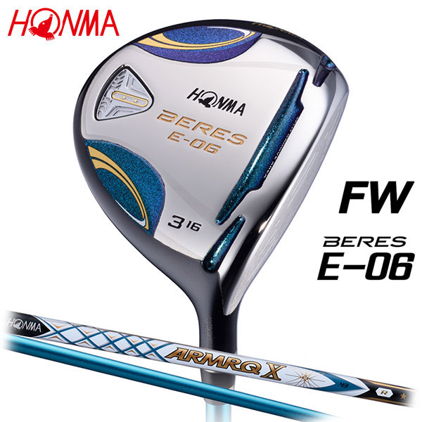 HONMA -本間ゴルフ-BERES(ベレス) E-06フェアウェイウッド 2SグレードARMRQ X 43 シャフト(R)【smtb-ms】